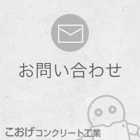 toiawase_200_200.jpg