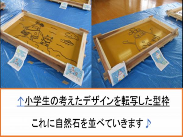 【岩美北小学校】モザイクパネル製造中