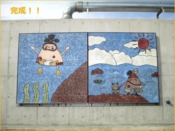 【岩美北小学校】モザイクパネル設置完了!
