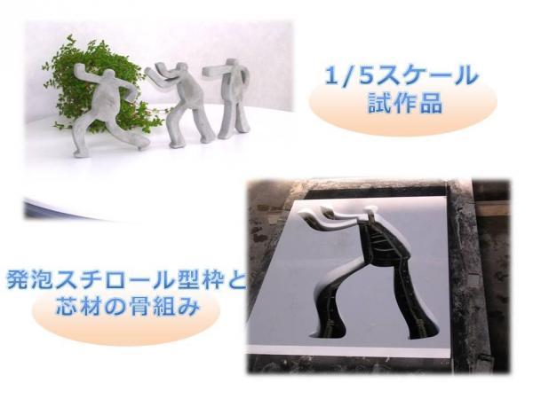 【デザインコンクリート】施工事例