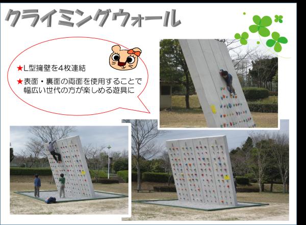 【特殊品】コンクリート擁壁・コンクリート門柱のご紹介