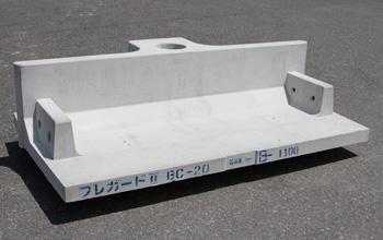 【プレガードⅡ(ガードレール基礎)】 鳥取県 鳥取市内コンサルタント T様