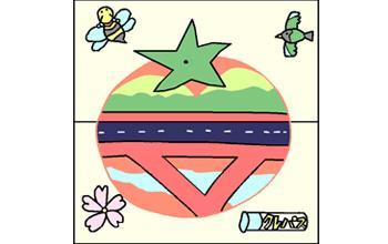 【モザイクパネル(デザインコンクリート)】 鳥取県 日南町福栄(ふくさかえ)小学校 福田明真校長先生
